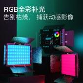 永诺 YN300IV 便携RGB全彩摄影补光灯