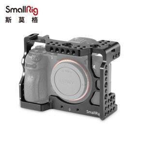 SmallRig斯莫格 a7m3兔笼a73 a7r3 索尼相机配件 2087