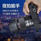 永诺 YN35mm F2S DF DSM 全画幅镜头【顺丰包邮】