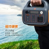 沣标 FB-EPS-504Wh-PSW 应急户外电源