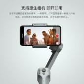 魔爪(MOZA)Mini MX手机云台稳定器 手持三轴防抖折叠稳定器云台 vlog户外直播稳定器
