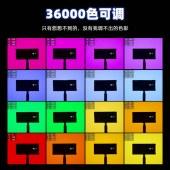 利帅 RGB-P12彩色补光灯