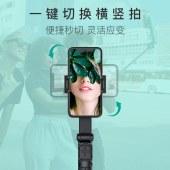 魔爪(MOZA)NANO SE智能增稳自拍杆 手机防抖稳定器专业Vlog拍摄影 折叠收纳蓝牙遥控带三脚架 黑