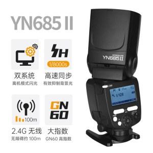 永诺 YN685C II  二代高速同步TTL 佳能单反机顶闪光灯 外拍灯【顺丰包邮】