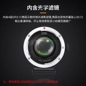 Altson 奥特逊EF-FX2富士转接环佳能镜头转微单XT-3 XT-30增光减焦自动