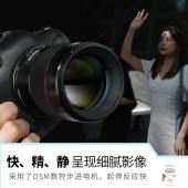 【新品上市】永诺 YN85mm F1.8R DF DSM  自动对焦  佳能RF卡口镜头