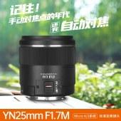 【新品上市】永诺 YN25mm F1.7M  M4/3卡口 标准定焦镜头