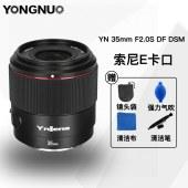 【新品现货】永诺 YN35mm F2S DF DSM 全画幅镜头【顺丰包邮】