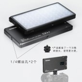永诺 YN135 RGB 摄像灯 手持口袋灯