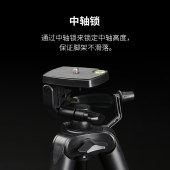 沣标(FB) 专业摄影三脚架 FB-220