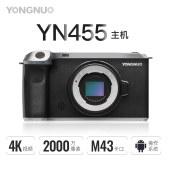 【新品上市/活动价】永诺 YN455 直播智能相机 M4/3 画幅
