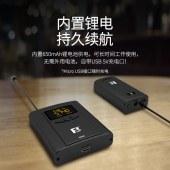 沣标-无线麦克风-1拖2-特高频-优易版 FB-WMA-2TX-U-OS