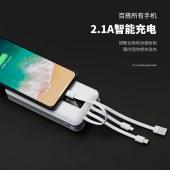 沣标 全新四线充电宝 BOX- S4504th