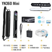 永诺 YN360Mini RGB 全彩补光摄影灯