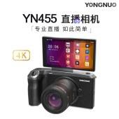 【新品活动价】永诺 YN455 直播智能相机 M4/3 画幅
