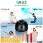 永诺 YN360G 智能跟拍云台